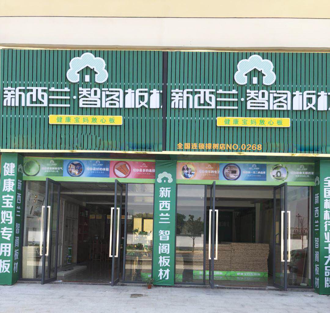 江西省●宜春市樟树专卖店0268