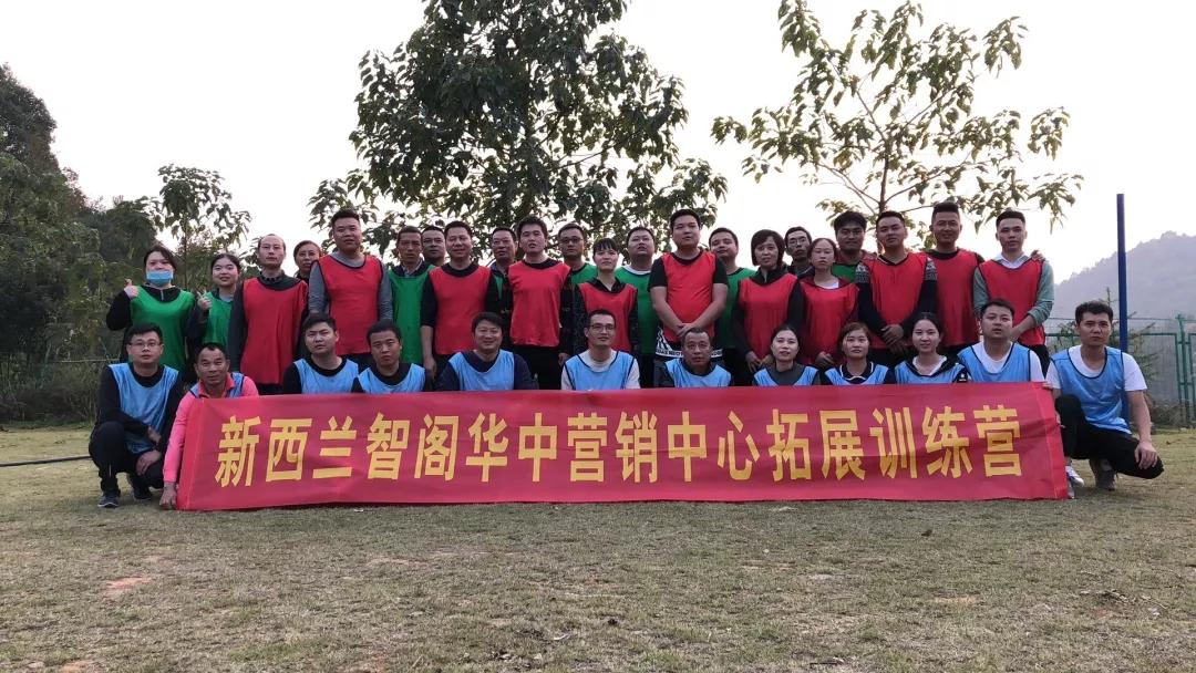 亿博官方注册板材-熔炼团队-合力制胜