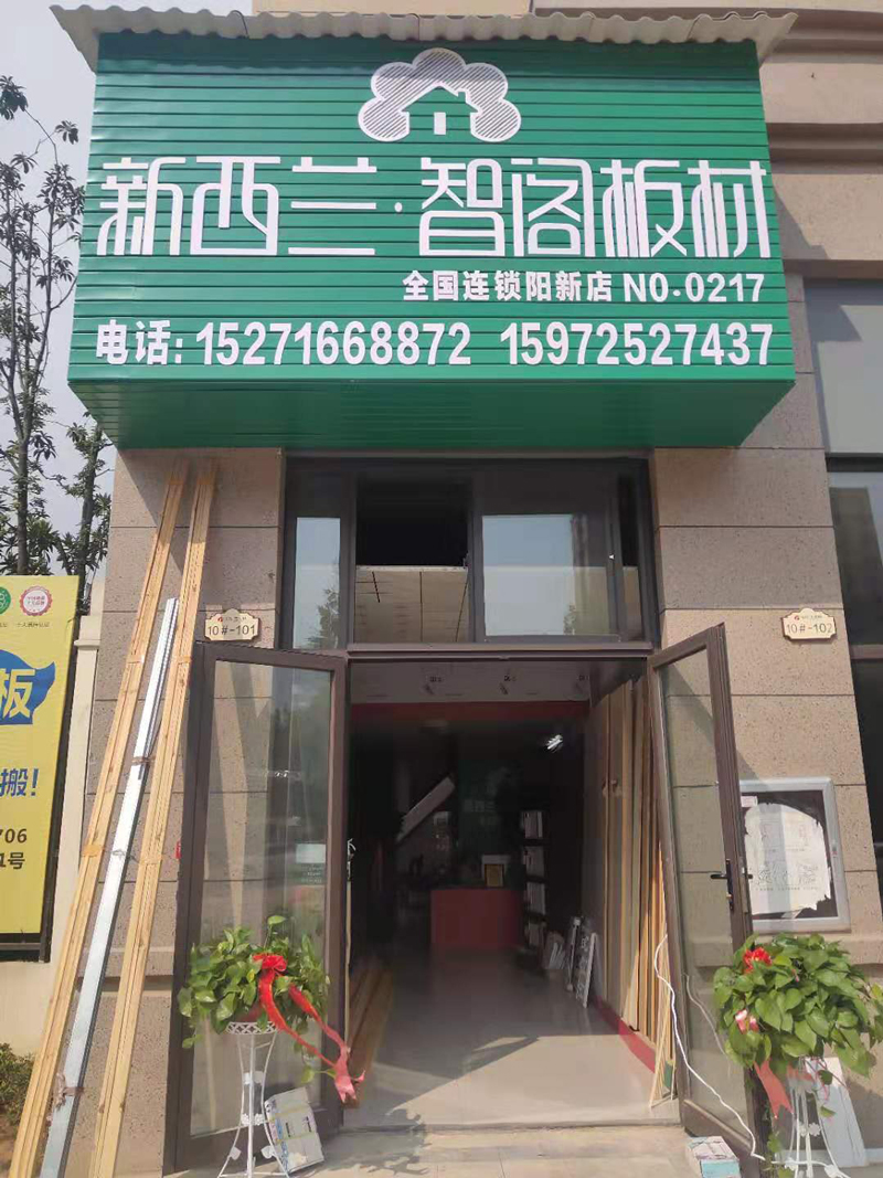 湖北省●阳新县太阳城专卖店0217