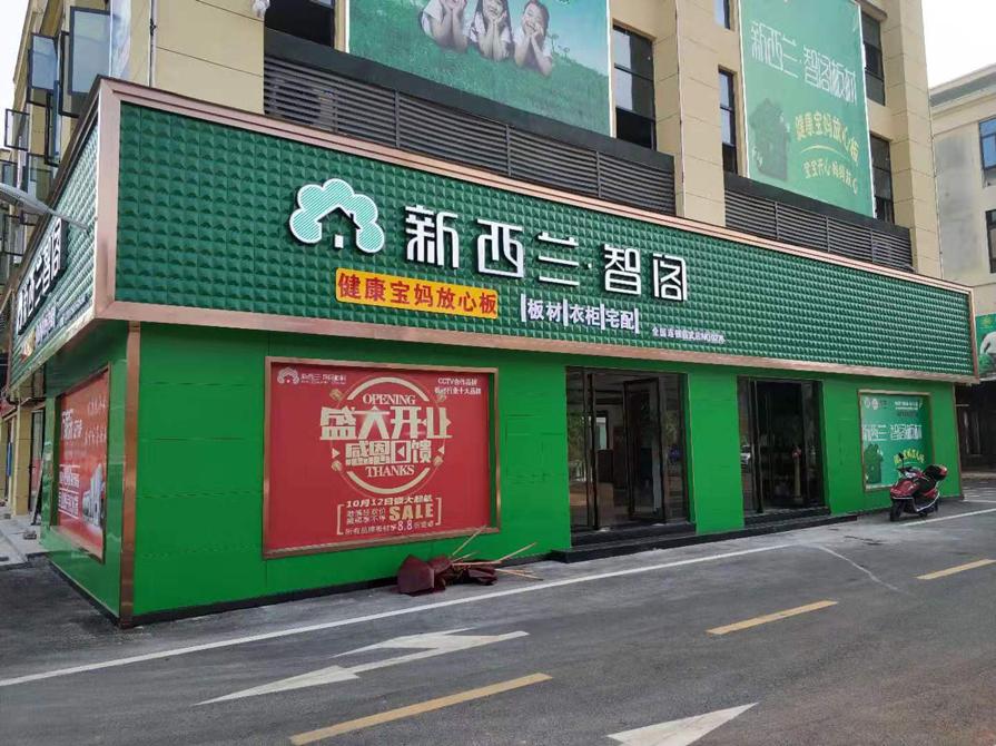 湖南省●临武县专卖店0276