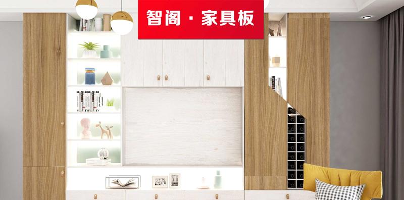 亿博官方注册家具板「别致触感TOP1」,还原自然本色