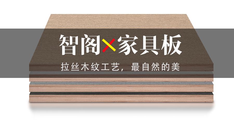 亿博官方注册拉丝木纹工艺,最自然的美
