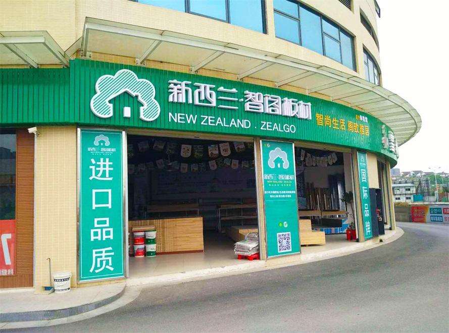 湖南省●湘潭市专卖店0006