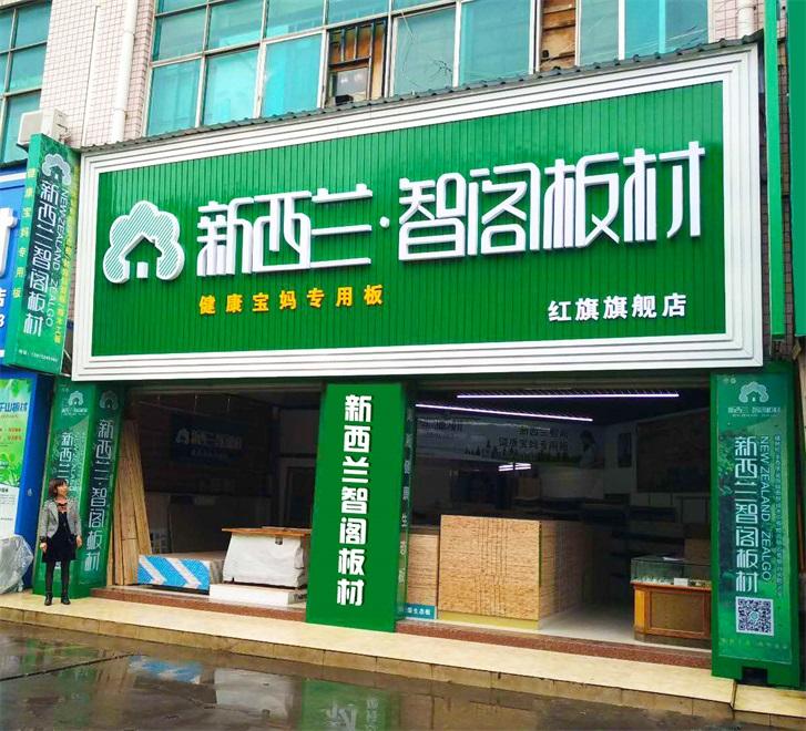 湖南省●湘潭商贸城专卖店0006