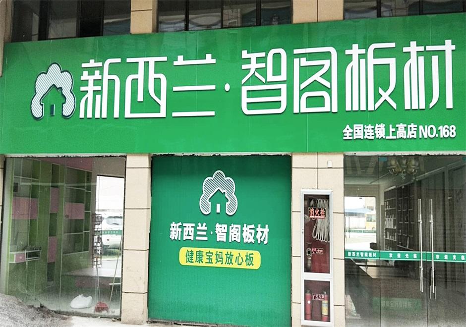 江西省●宜春市上高专卖店0168