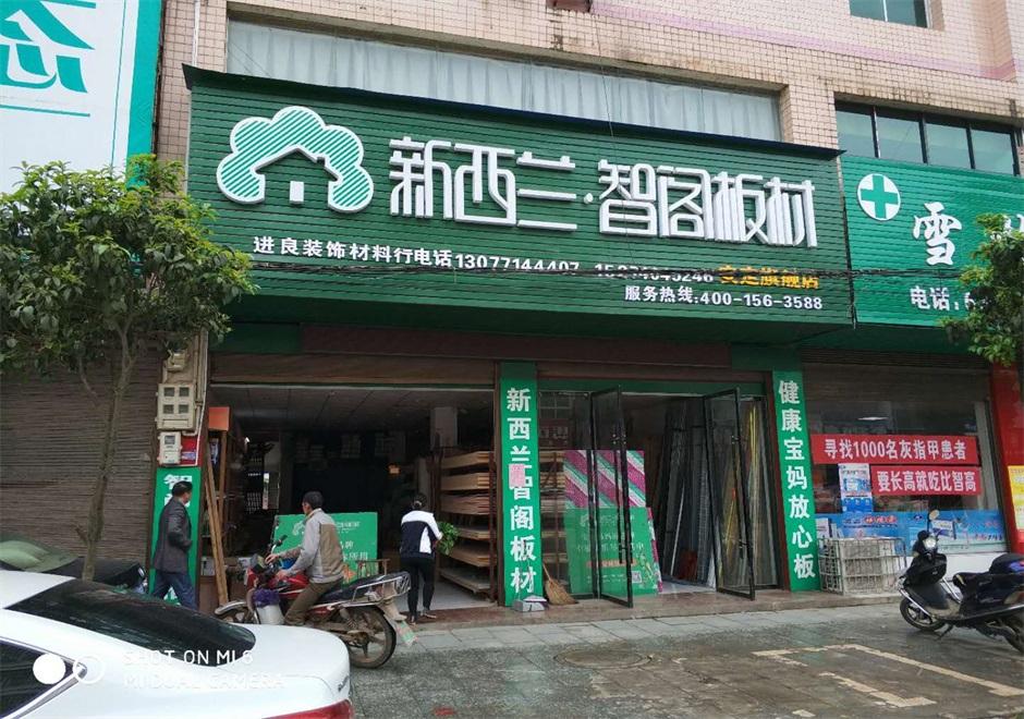 湖南省●岳阳市平江县专卖店0006