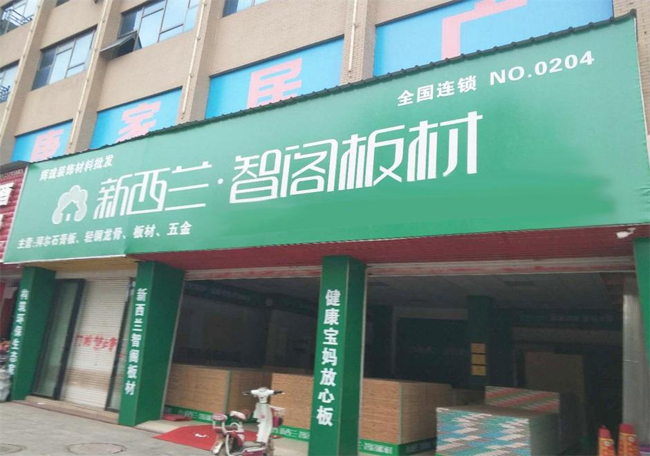 江西省●上饶鄱阳专卖店0204