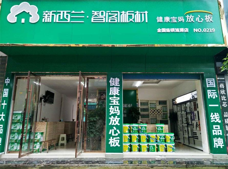 湖南省●娄底市涟源专卖店0219