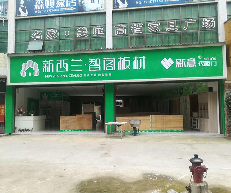 湖南省●湘潭市湘乡专卖店0006