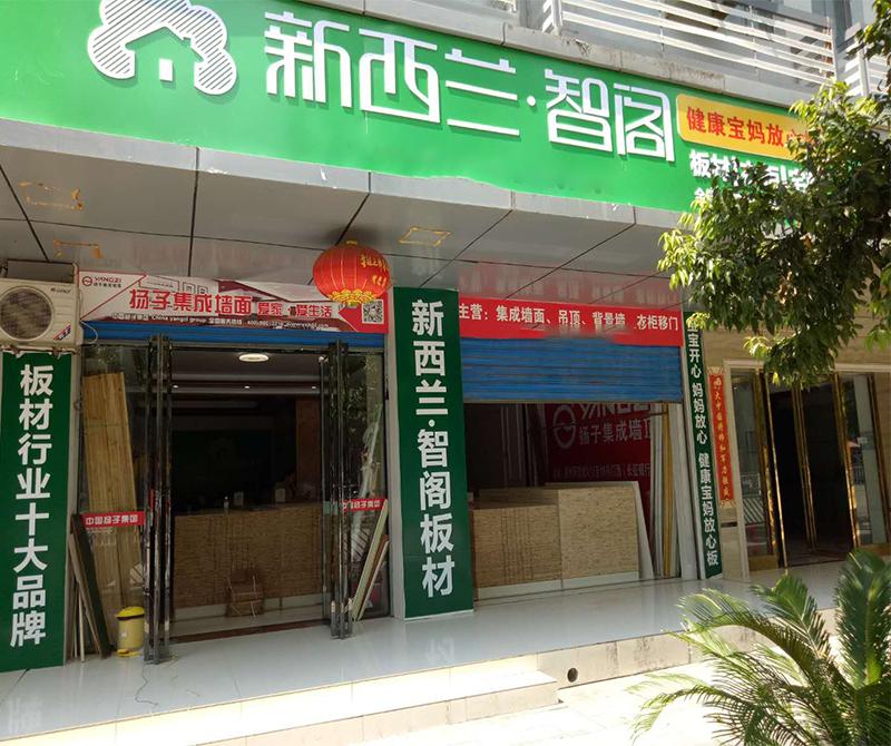 贵州省●铜仁市印江专卖店0247