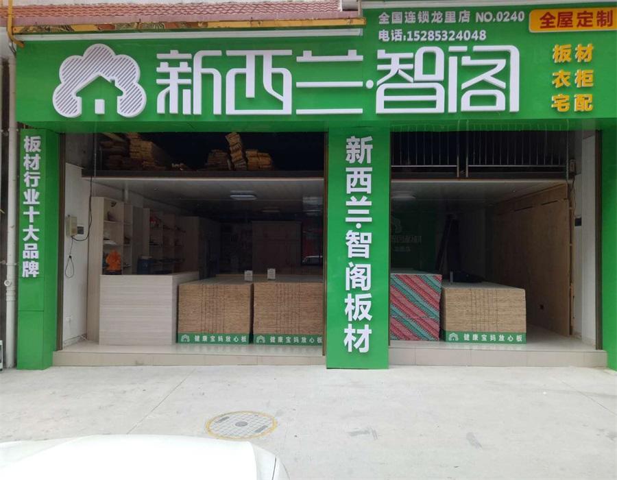 贵州省●都匀市龙里专卖店0006