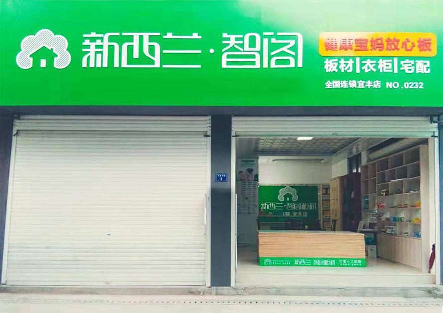 江西省● 宜春市宜丰专卖店0232