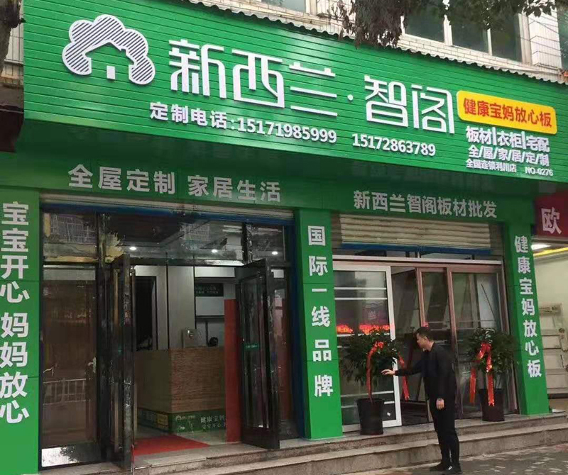 湖北省●利川市专卖店0276