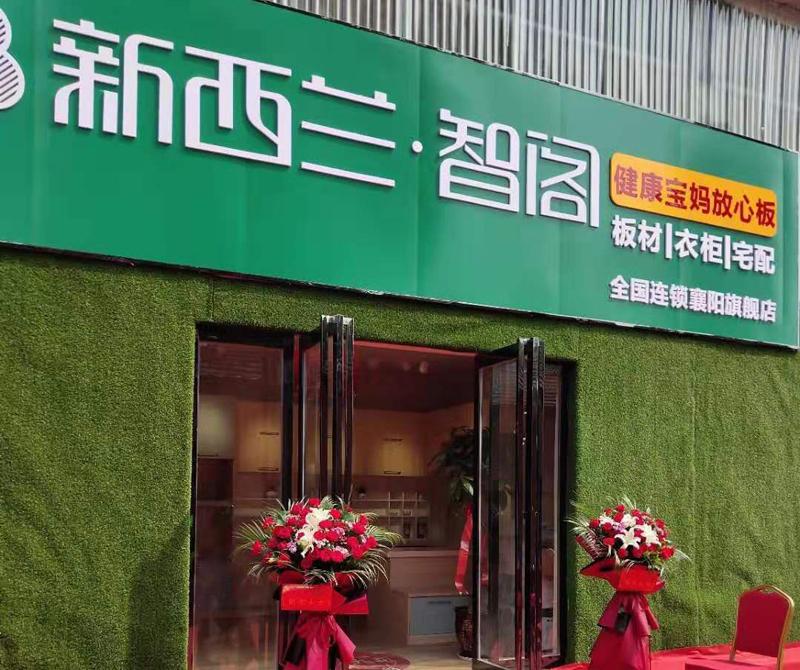 湖北省●襄阳市旗舰店