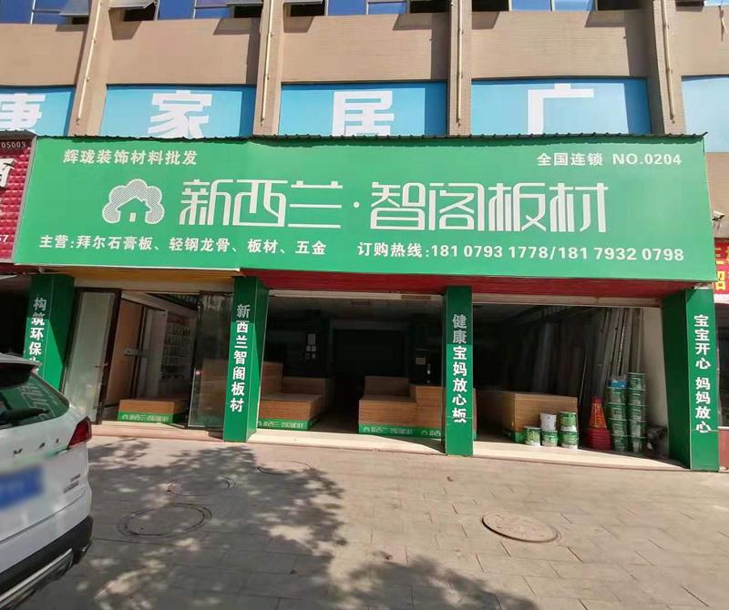 江西省●鄱阳县专卖店0204