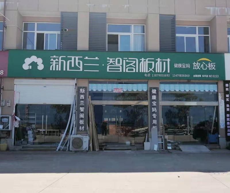 江西省●乐平市专卖店0233