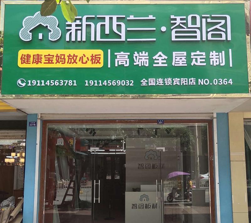广西省●宾阳县专卖店0364
